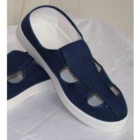 【大量现货供应】 白色防静电帆布四孔鞋、深蓝色静电帆布四眼鞋