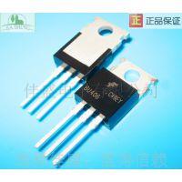 原装正品 BU406 TO-220 200V/7A/60W NPN功率晶体管 大芯片