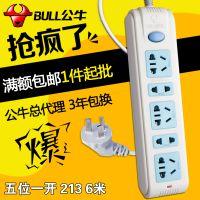 长期供应多功能公牛开关插座 6米 新款接线板 GN213开关插座