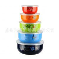 批发几米《星空》 五入搪瓷碗JM-DW517 时尚厨房用品组合江苏代理