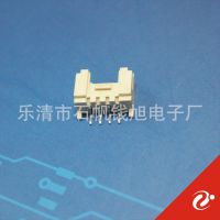环保  HY-4A卧贴单排条形连接器 wafer PH带扣2.0mm SMT