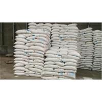 供应江西精制工业盐(氯化钠) 水产养殖,除雪盐