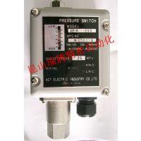供应ACT压力开关SP-R-250 (ACT ELECTRIC INDUSTRY)