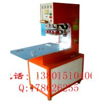 供应热水袋焊接设备油压
