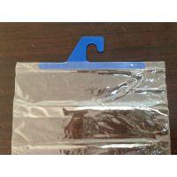 安徽供应定做PVC挂钩袋,规格袋型不限