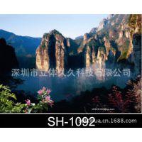 中国名家名画立体画印刷 上海高清三维书画印刷 深圳3D立体画厂家