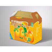 橙子瓦楞包装彩盒 水果礼品包装盒 定制彩盒设计 土产品瓦楞彩盒