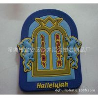 hallelujah国外宗教PVC软胶冰箱贴 PVC软磁冰箱贴 家居小礼品挂件
