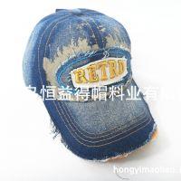 2015韩国ready立体刺绣牛仔棒球帽做旧水洗女户外遮阳鸭舌帽潮