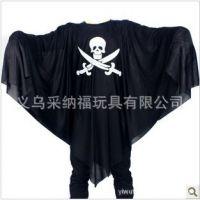 万圣节厂家化妆舞会服装 海盗鬼衣 镰刀鬼衣服(170克/95克)