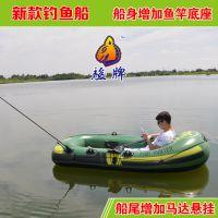 PVC充气船 三人船 钓鱼船 充气船 充气皮划艇 漂流船 充气用品