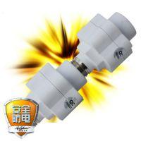 防电墙 隔电墙 电加热器漏电保护器 海尔等品牌通用配件