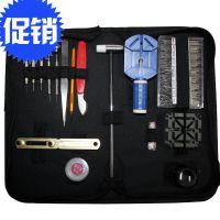高级修表工具套装 表耳 双耳批 拆带器 钟表家用工具 19件开表器