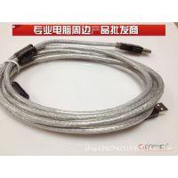 迈拓USB对接线USB转USB5米数据线,另有1.5米 3米 10米