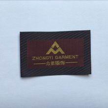 供应电脑织唛 商标织唛 杭州织唛厂家直销