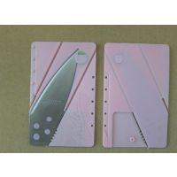 供应彩盒包装sinclair卡片刀 折叠卡片刀 多功能便携工具卡 户外旅游救生卡 超薄式卡片刀