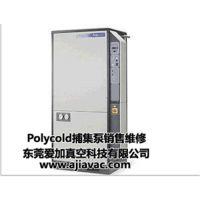 供应原装进口Polycold水汽捕集泵PFC/PFC-552HC 销售安装售后