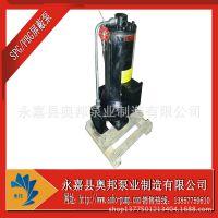 供应【直销选购】SPG离心屏蔽泵,热水屏蔽泵,不锈钢离心屏蔽泵
