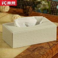 供应帝梵纸巾盒 抽纸盒 餐巾盒 木质皮革 创意礼品