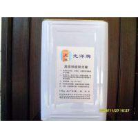 澳达厂家专业生产销售固体地板蜡