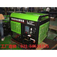 发电机,发电电焊一体机厂家热线15921315854