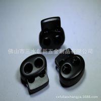 厂家直销两孔绳子调节扣  黑色 锌合金猪鼻扣 质优价廉可定制 091