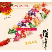 中国结喜庆挂件 新年春节装饰用品 16个福字花串