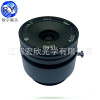"""上饶锐宇厂家直销300万高清红外数字网络摄像机镜头1/2.5"""" 6MM"""
