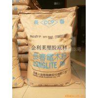 供应台湾长春电木粉 385J(图)