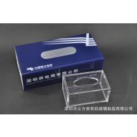 精美有机玻璃纸巾盒家居有机玻璃纸巾盒生产加工定做