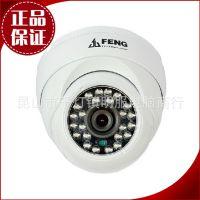 半球监控摄像头高清红外摄像机 巨峰网络摄像机720P 夜视监控器