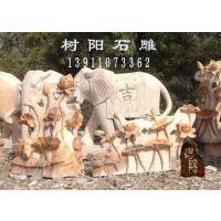 厂家特惠各种石材雕塑大象景观雕塑 园林雕塑 品种齐全技术精湛