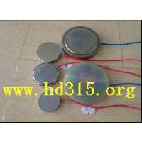 中西(LQS促销)电阻应变式动土压力盒 型号:CSJM-1510/库号:M357262