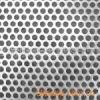 供应金属板网、网孔板