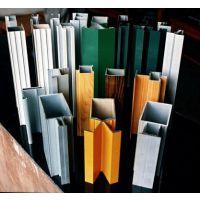 北京工业铝型材北京框架工业铝型材加工安装