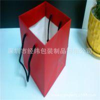 正方体手袋供应 定做各样手提纸袋/服装手提袋/饰品保健品礼品袋