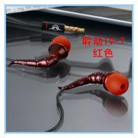 聆动IV-7 入耳式智能手机耳机 牛角竹子线控耳塞式 华为引擎耳机