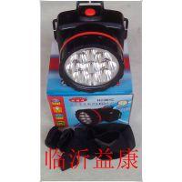 厂家直销 照明灯 LED灯 高亮度充电头灯 探照灯 手电筒批发