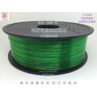 安全认证 3D printing filament / PLA in fruity colors