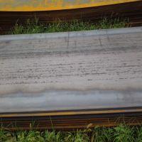 济钢供应低价Q420d高强板价格