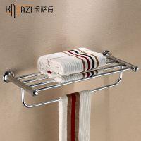 卡萨诗 挂件卫浴批发配件 浴室毛巾架 浴巾架带杆 卫生间置物架