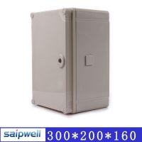 生产 配电箱 电表箱 照明配电箱 电气控制 控制箱 塑料配电箱