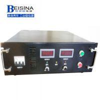 供应0-60V直流电源 远程开关 PLC电压调整