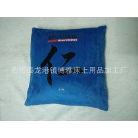 【厂家直销】数码热转印抱枕 广告创意抱枕 现代简约抱枕