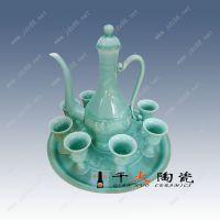 景德镇陶瓷酒具套装
