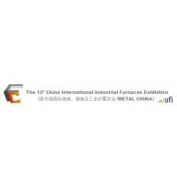 2015年第十三届中国国际工业炉展览会