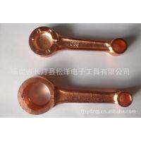 供应福建松洋专业电镀加工、可镀镍、铬、铜、锌、发兰等表面处理