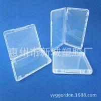 供应11mm名片盒 名片pp盒 透明卡片盒 塑料卡盒 长方形包装盒