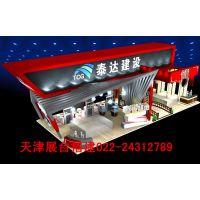 天津尚客广告展览展示公司提供展会服务专业舞台背景搭建