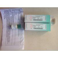 广州亮化化工有限公司现货供应德国Dr头孢噻呋盐酸盐 C11065020 100mg